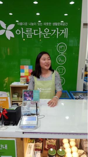 고등학생 자원봉사 (1)