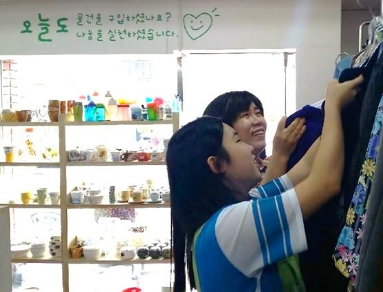 아름다운가게 부산사하점 (2)
