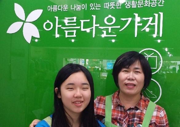 아름다운가게 부산사하점 (3)