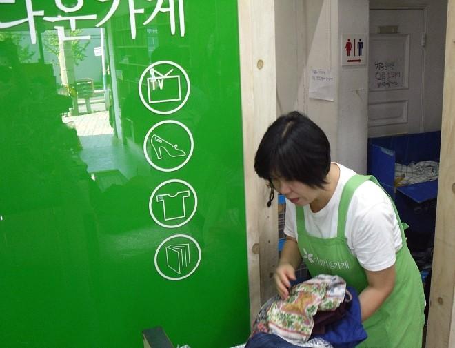 아름다운가게 부산사하점 (4)