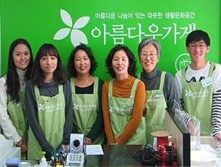 아름다운가게_부산_해운대_김정선