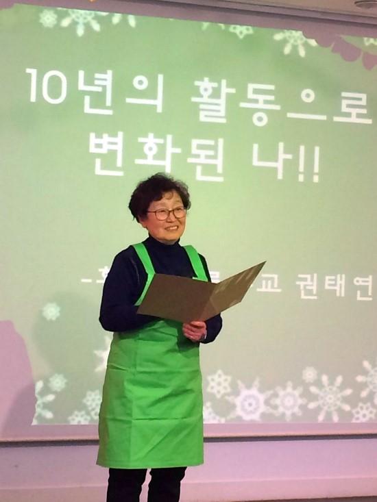 아름다운가게_부산_해운대_류수교